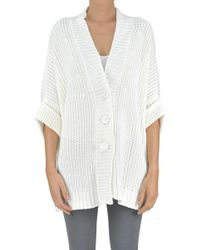 Ki6? Who Are You? - Oversized Cotton Cardigan - Lyst
