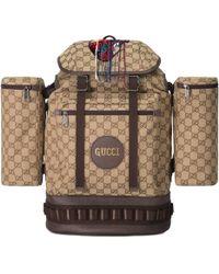 Gucci - Großer Rucksack aus GG Canvas - Lyst