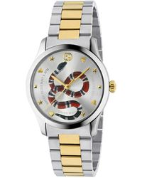 Gucci G-timeless Watch, 38mm - Yellow