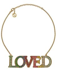 Gucci - Loved Necklace With Crystals - Lyst