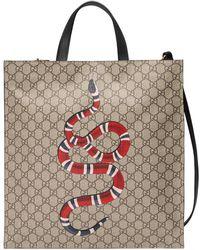 Gucci - Morbida borsa shopping GG Supreme con stampa serpente - Lyst