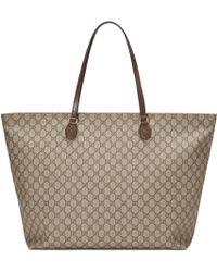 86990e8da7 Gucci - Borsa shopping Ophidia in GG grande - Lyst