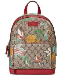 Lyst - Gucci Tian Gg Supreme Canvas Backpack in Natural c5bcd8ffe4