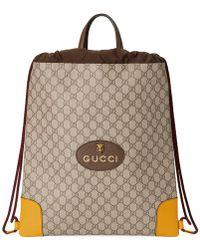 bd4d74be04c Gucci - GG Supreme Drawstring Backpack - Lyst