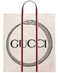 Gucci - Cabas à imprimé Ouroboros - Lyst