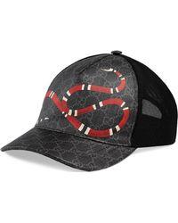 Gucci - Cappellino da baseball in tessuto GG Supreme con stampa Kingsnake - Lyst