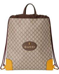 Gucci - GG Supreme Drawstring Backpack - Lyst