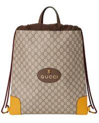 Gucci - Gg Supreme Drawstring Backpack - Lyst