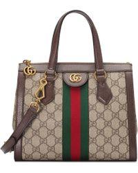 6a0204c626e1 Gucci Web Gg Supreme Duffle Beige Ebony in Natural - Lyst