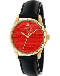Gucci - Le March�� Des Merveilles Watch, 38mm - Lyst
