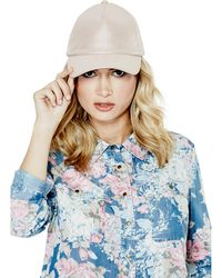 Guess - Metallic Faux-leather Baseball Hat - Lyst