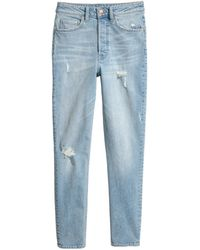 H&M - Vintage Skinny High Jeans - Lyst
