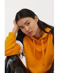 H&M - Printed Hooded Sweatshirt - Lyst