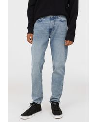 H&M - Dad Jeans Trashed - Lyst