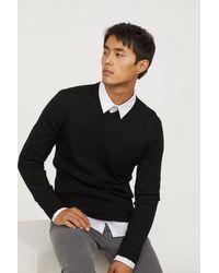 H&M - V-neck Merino Wool Jumper - Lyst