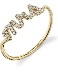 Sydney Evan - Yellow Gold Mrs. Pav Diamond Ring - Lyst