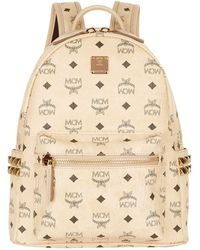 MCM | Stark Small Backpack | Lyst