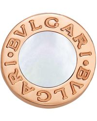 BVLGARI - Bulgari Bulgari Rose Gold Single Stud Earring - Lyst