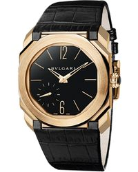 BVLGARI - Rose Gold Octo Finissimo Watch (40mm) - Lyst