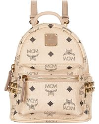 MCM - X-mini Stark Bebe Boo Backpack - Lyst
