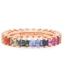 Suzanne Kalan - Rose Gold Rainbow Fireworks Bliss Band - Lyst