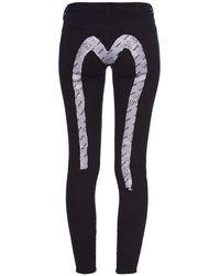 Evisu - Super Skinny-fit Denim Jeans With Allover Logo Daicock Print - Lyst