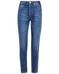 Gestuz - Buggie Dark Blue Slim-leg Jeans - Lyst