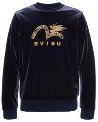 Evisu - Brocade Appliqued Velour Sweatshirt With Dragon Embroidery - Lyst