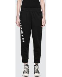 CALVIN KLEIN 205W39NYC - Terry Trousers - Lyst