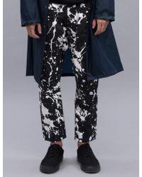 Yoshio Kubo - Scatter Pants - Lyst