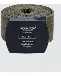 Undercover - Gi Belt - Lyst