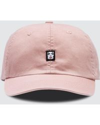 Obey - Astor Place Hat - Lyst