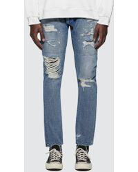 MR. COMPLETELY - Emirates Distressed Jeans - Lyst