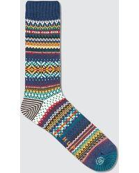 Chup - Ruska Socks - Lyst