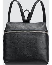Kara - Backpack - Lyst
