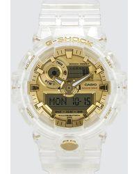 """G-Shock - """" Ga735e """"""""35th Anniversary Glacier Gold"""""""""""" - Lyst"""