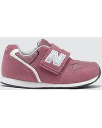 New Balance - Fs996 Infant - Lyst