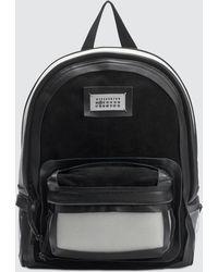 Maison Margiela - Backpack - Lyst