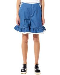 Xiao Li - Denim Short - Lyst