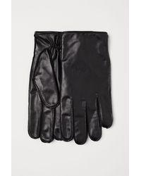 H&M - Gants en cuir pour smartphone - Lyst