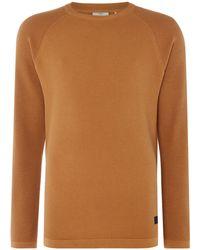 Minimum - Knitted Jumper - Lyst
