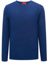 HUGO - Slim-fit Sweater In Herringbone Cotton Jacquard - Lyst