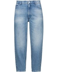 HUGO - Carrot-fit Jeans In Distressed Pure-cotton Denim - Lyst