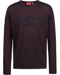HUGO - Oversized-fit Sweater In Knitted Jacquard With Reverse Logo - Lyst