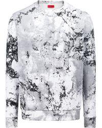 HUGO - Dnowcam Sweatshirt - Snow Camouflage - Lyst