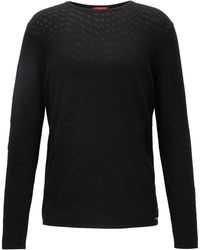 HUGO - Crew-neck Sweater In Mixed Jacquard - Lyst