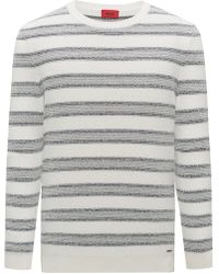 HUGO - Cotton-blend Sweater With Jacquard Stripe - Lyst