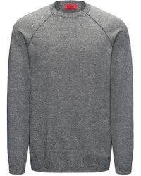 HUGO - Mouliné Sweater In Pure Cotton - Lyst
