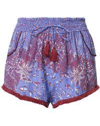 Poupette - Boxer Shorts - Lyst