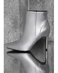 Ivyrevel - Kayala Boots Silver - Lyst